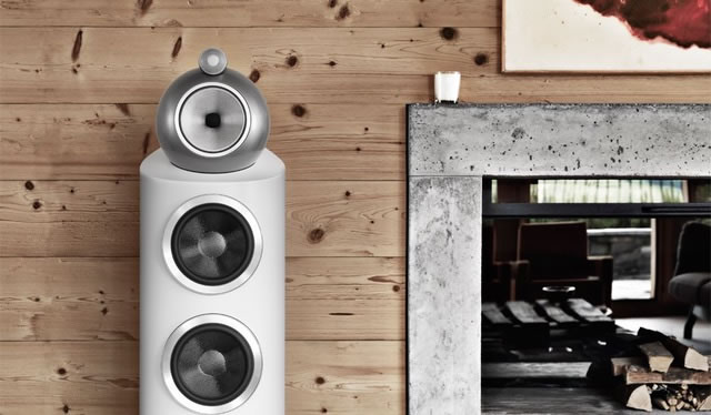 Bowers and Wilkins Diamond Speakers